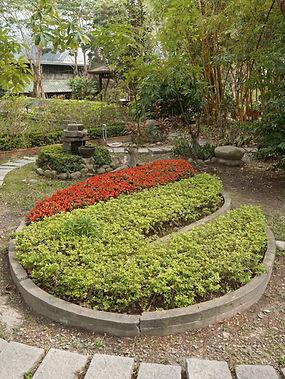Everwide Garden