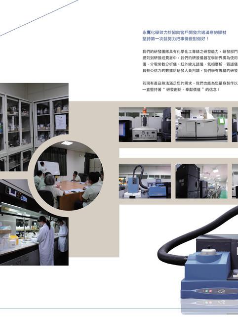 0303永寬_中文型錄_04.jpg