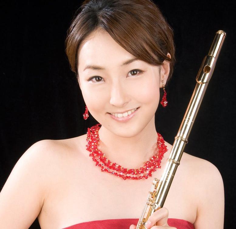 Akane Otsuka