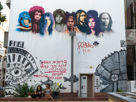 26.01.2021 - Art or Vandalism?  Graffiti Street tour and discussion with elderly TLV citizens.