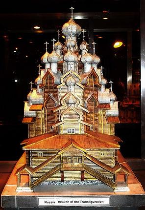 Igreja da Transfiguração na Russia