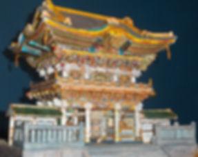 Yomeimo - Nikko - Japão