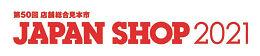 logo_JAPANSHOP.jpg