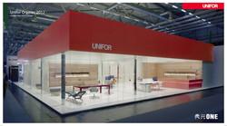 UniFor2012