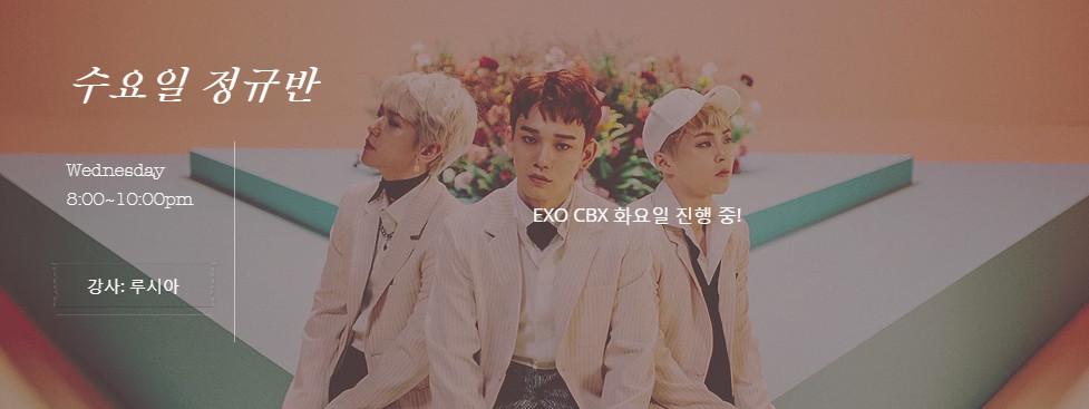 CBX.jpg