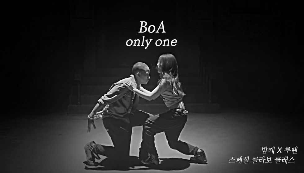 only one.jpg