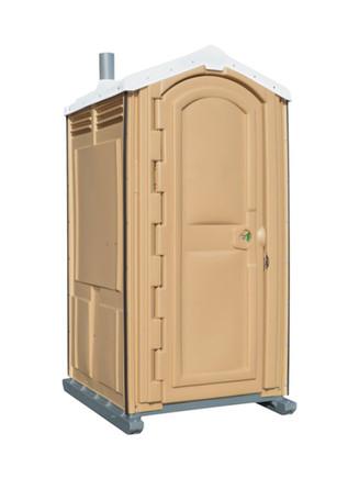 Standard size portable bathroom