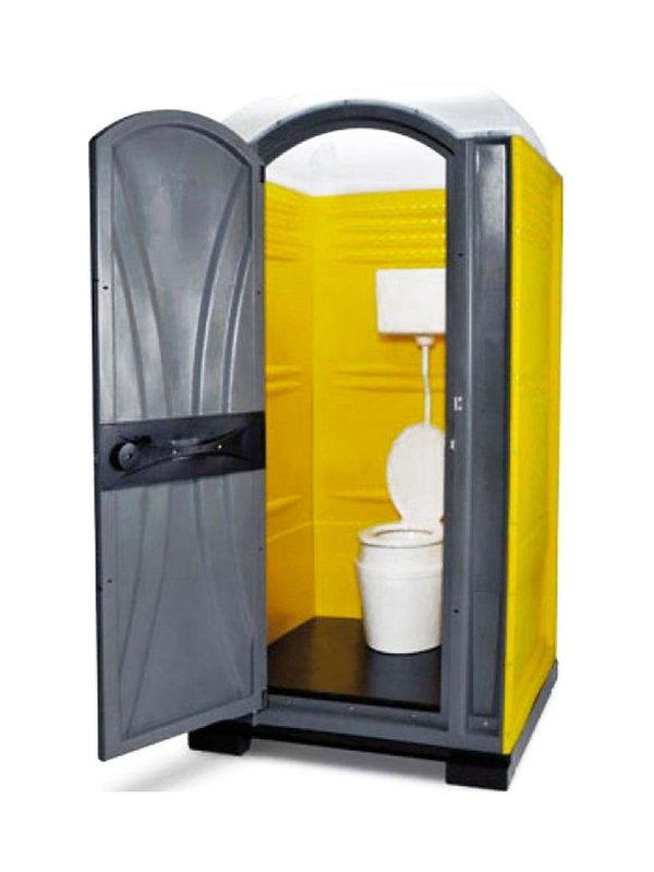 Armal city western mains toilet