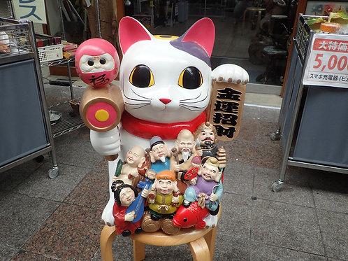 風水_福招き猫/だるま・打ち出の小槌・七福神・黄金の大判金貨で福まねき