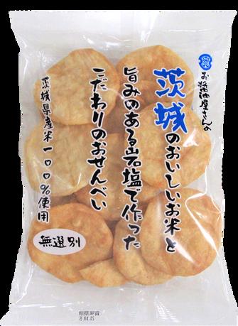 極み塩せん(無選別)