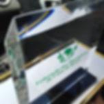 troféu em acrílico bisotado