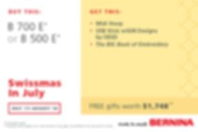 BRP-24955_2020_SwissmasInJuly_Digital_Em