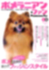 syoseki_2.jpg