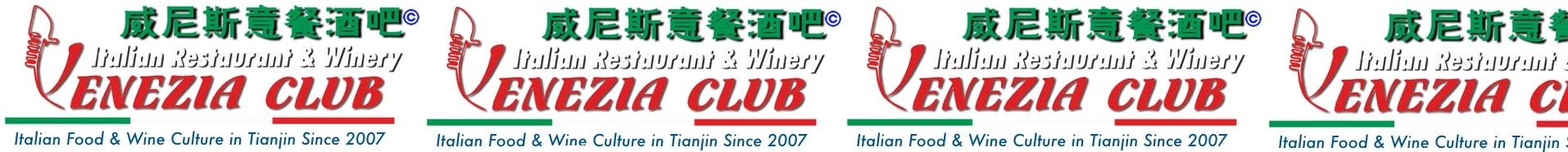 venezia club