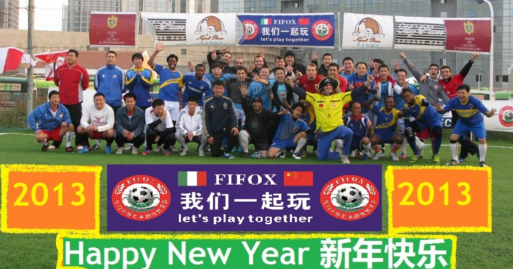 fifox happy new year 2013