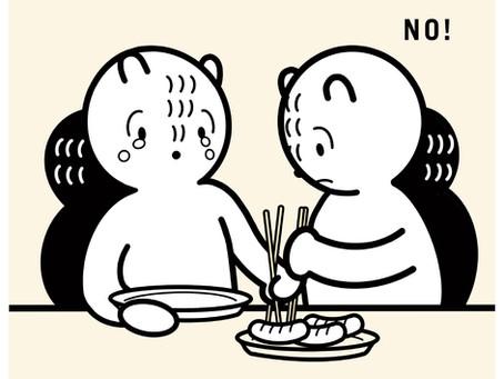 """""""못 줘""""에 대응하는 방법"""
