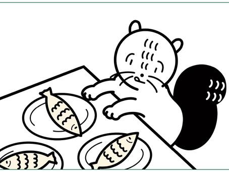 고양이는 생선을 먹었을까?