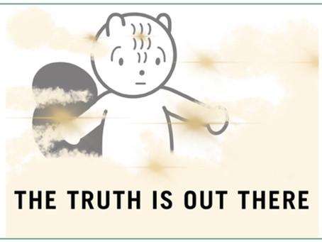 진실은 저 너머에