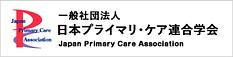 footer-logo-jpca.png