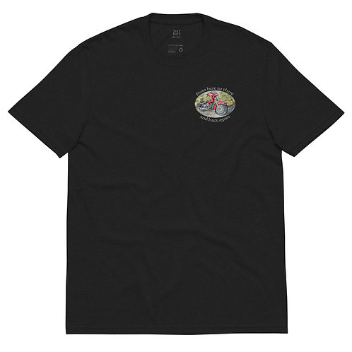 HD Here to There ~ Unisex recycled t-shirt