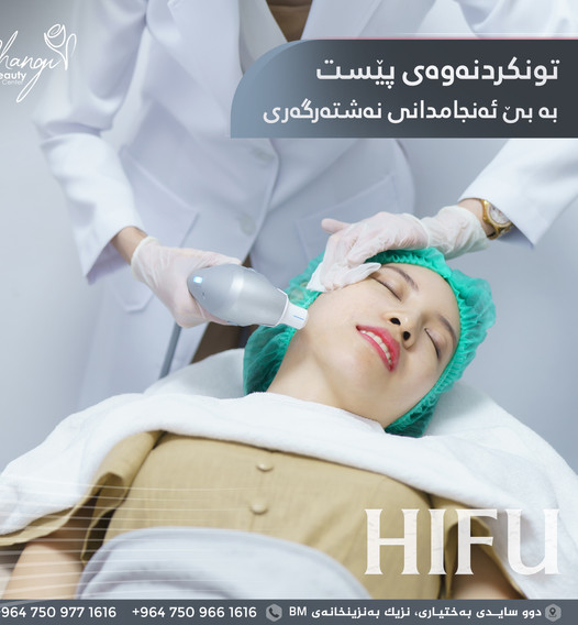 2.3-2 face fat injection.jpg