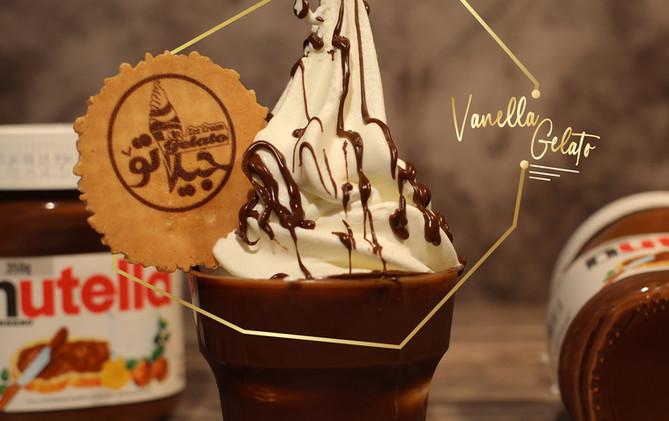 10-1 glass vanella .jpg