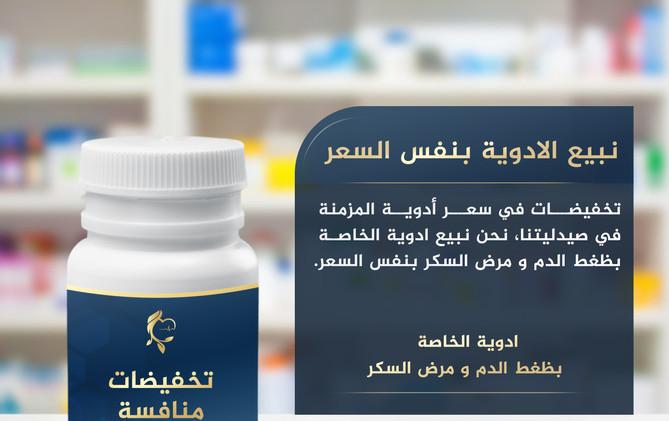 18-2 offer arabi .jpg