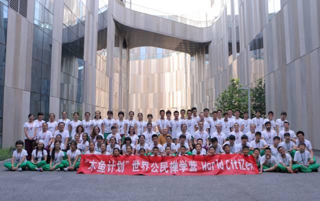 Aimer Building, Beijing
