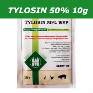 Tylosin Soluble Powder 50% (Tylan) 10g