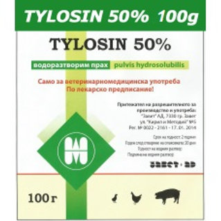 Tylosin Soluble Powder 50% (Tylan), 100g