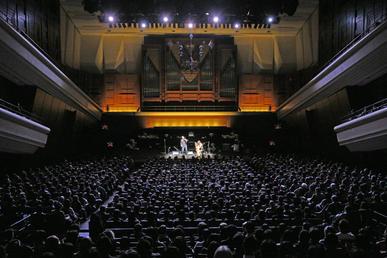 Japan 2017 normal lights.jpeg
