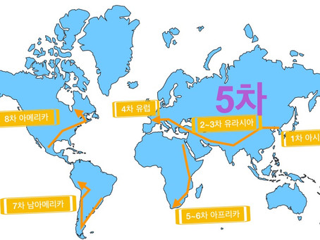 [120일간의 세계일주 5탄 아프리카편] 이집트 케냐 탄자니아! 비단따라 비단길 15일