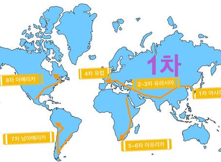 [120일간의 세계일주 1탄 아시아편] 중국 티벳 네팔! 비단따라 비단길 15일