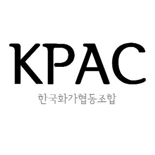 한국화가협동조합