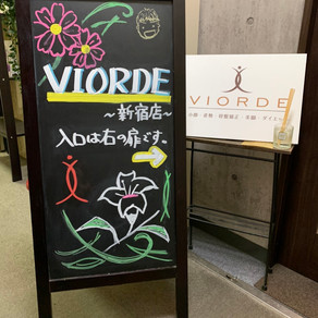ヴィオーデ美容整体サロンは美容も体質改善も両方OK