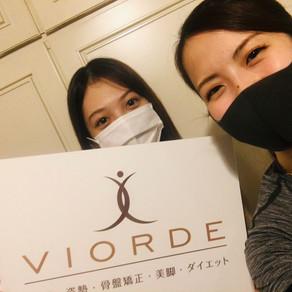 独自の小顔テクニックならヴィオーデ美容整体サロン