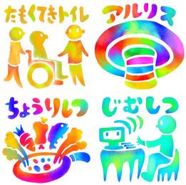 ロゴ&キャラクターデザイン3