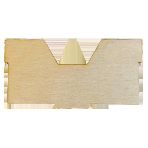 Sand Bar Divider