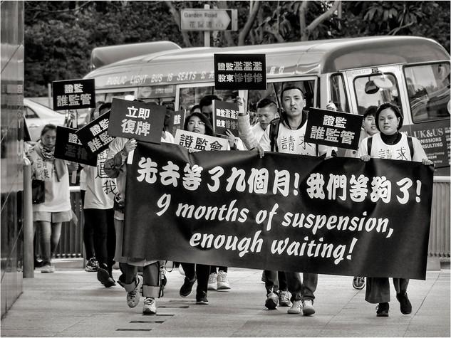 Hong Kong Protests 5
