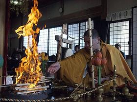 愛知県 知多半島 厄払い 厄除け 護摩祈祷 効果あり