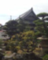 愛知県 知多半島 永代供養 永代納骨 厄除け祈祷
