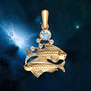 кулон рыбы знак зодиака