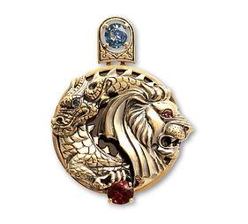 кулон со львом и драконом