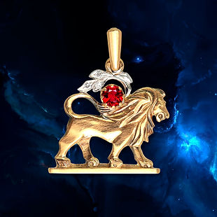 знак зодиака кулон лев