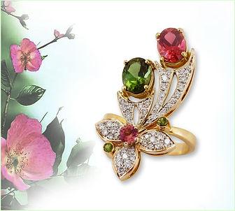 золотое кольцо с турмалинами