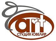 логотип арт-студия ювелир на ул. Ломоносова  Санкт-Петербург