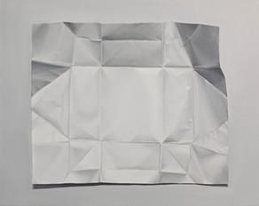 16 kcal, 2014 óleo sobre tela. 40 x 50 cm   16 kcal, 2014 oil on canvas. 40 x 50 cm  photo Rafaela Netto