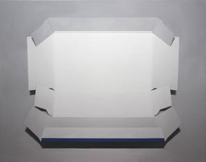 30 Tablets 25mg, 2017 óleo sobre tela. 160 x 200cm   30 Tablets 25mg, 2017 oil on canvas. 160 x 200cm