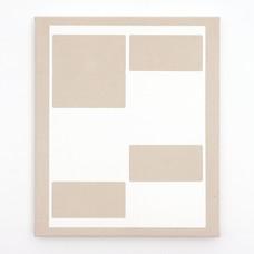 5x50,8mmx10,16mm, 2016 óleo sobre tela. 60 x 50 cm   5x50,8mmx10,16mm, 2016 oil on canvas. 60 x 50 cm