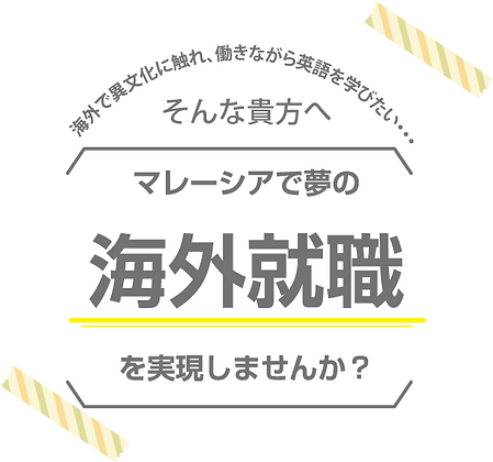 メイン_03.png